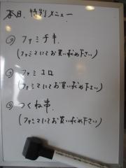 零一弐参【九】-5