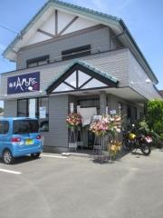 【新店】麺屋AMORE-1