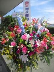【新店】麺屋AMORE-5