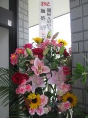 【新店】麺屋AMORE-7
