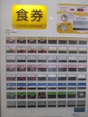 【新店】麺屋AMORE-14
