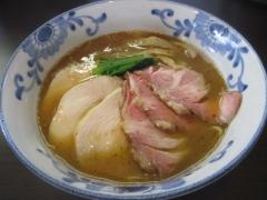 【新店】麺屋AMORE-15
