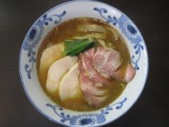 【新店】麺屋AMORE-16