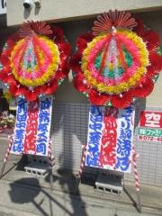 【新店】武田中華そば-3