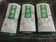 【新店】武田中華そば-8