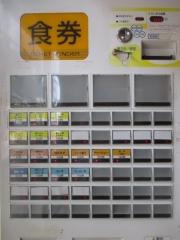 【新店】栄昇らーめん 匠-5