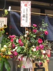 【新店】栄昇らーめん 匠-10