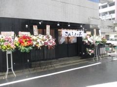 【新店】さんしょの木-1