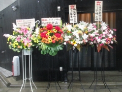 【新店】さんしょの木-14