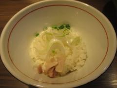 つけ麺 一燈【壱六】-19
