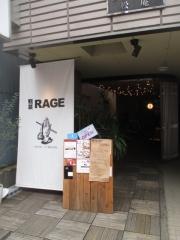 麺尊 RAGE【弐九】-1