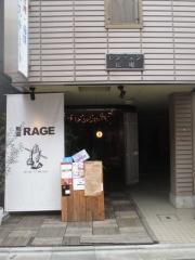 麺尊 RAGE【弐九】-2
