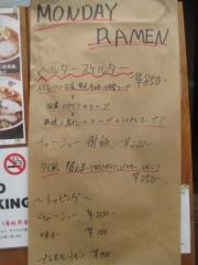 麺尊 RAGE【弐九】-3