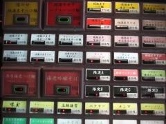 【新店】九十九里煮干つけ麺 志奈田-4