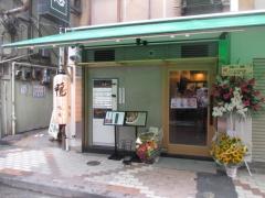 【新店】らーめん 鴨to葱-2