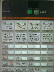 【新店】らーめん 鴨to葱-5