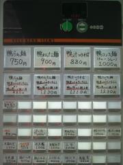 【新店】らーめん 鴨to葱-7