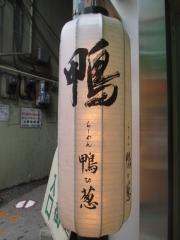 【新店】らーめん 鴨to葱-22
