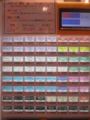 【新店】松戸中華そば 富田食堂-9