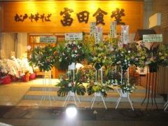 【新店】松戸中華そば 富田食堂-21