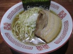 麺や 而今【五弐】-4