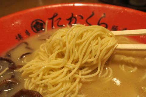 たかくら(麺)