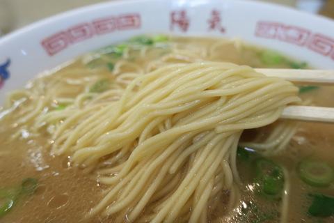 陽気・横川店(麺)