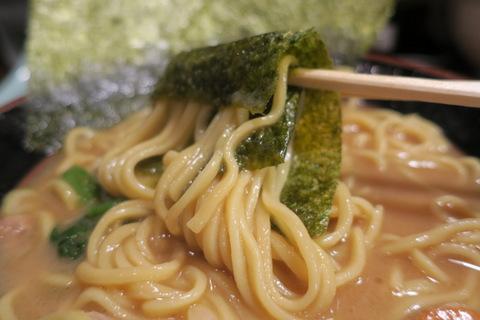 いっ家(麺)