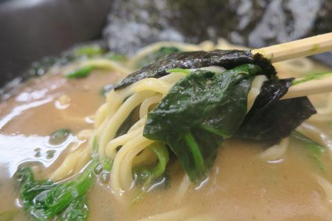 吟太(麺)