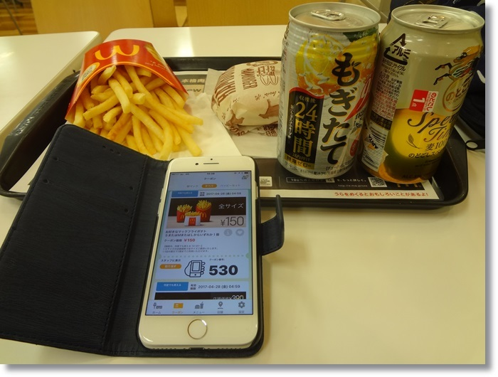 Mac飲みDSC00890