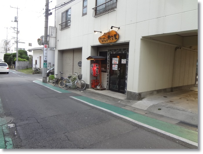 雨三屋 DSC00112