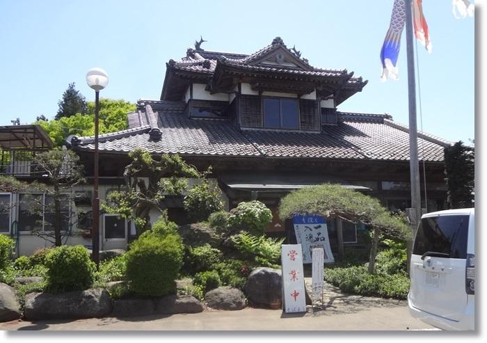 そばよし本店DSC00137