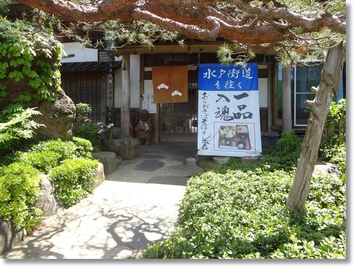 そばよし本店DSC00145