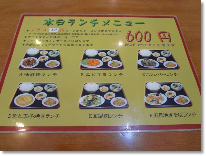 昇龍  DSC00160
