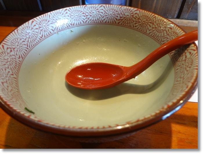麺や虎ノ道DSC00192
