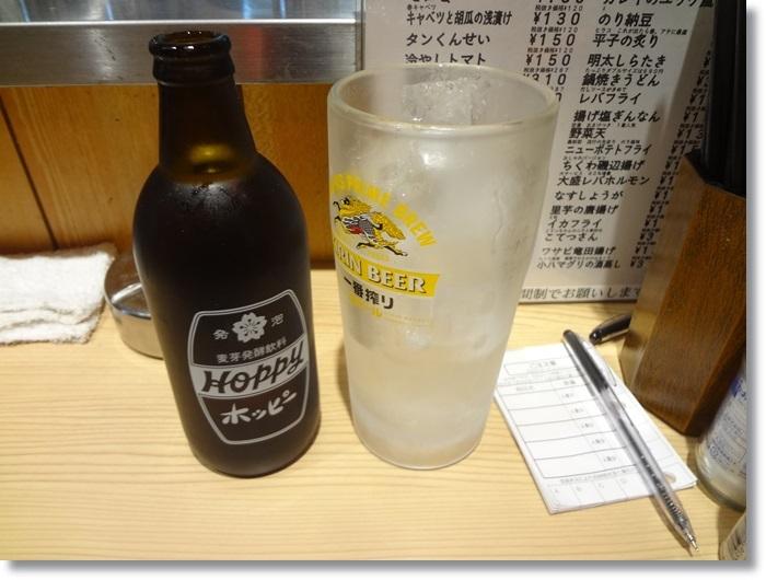 晩杯屋@町田DSC00253