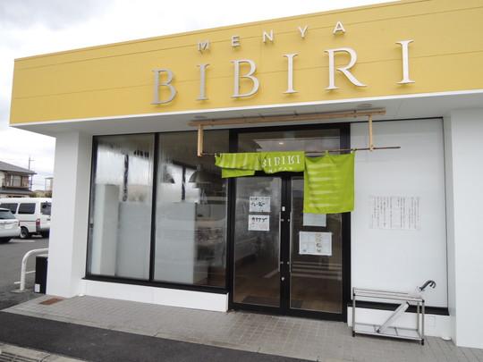 MENYA BIBIRI