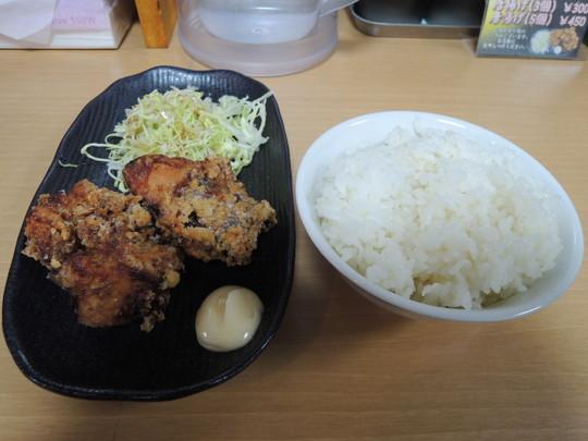 唐揚げ定食(250円)