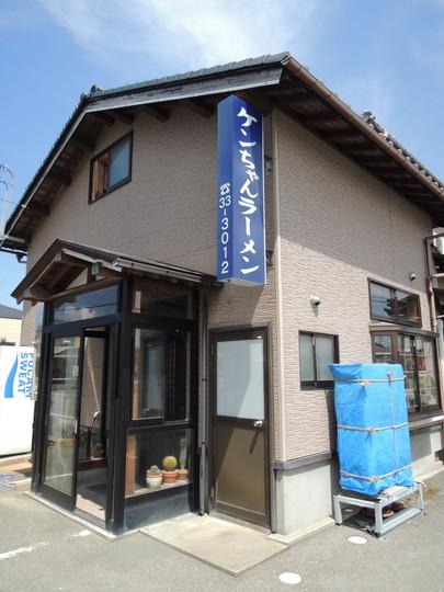 ケンちゃんラーメン 本店