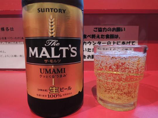 瓶ビール(600円)