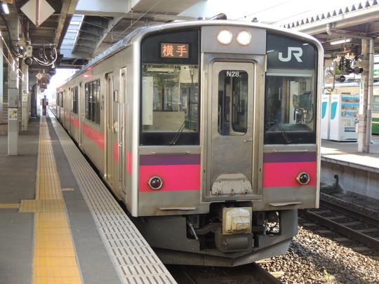秋田発横手行普通(432M列車)