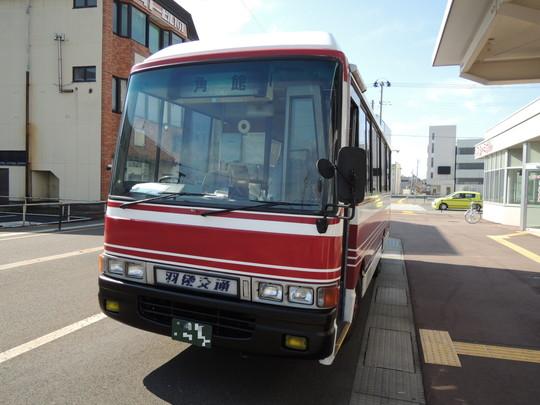 羽後交通大曲バスターミナル発角館営業所行路線バス