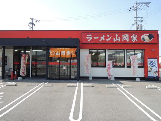 ラーメン山岡家 岸和田店