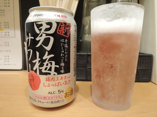男梅サワー(300円)