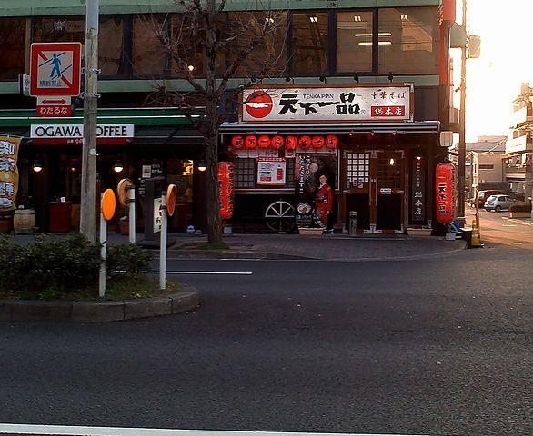 586px-Tennichi_honten.jpg