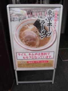 2016年01月23日 千鶏2