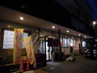 2016年02月29日 餃子園5