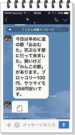 2937ブログNo1