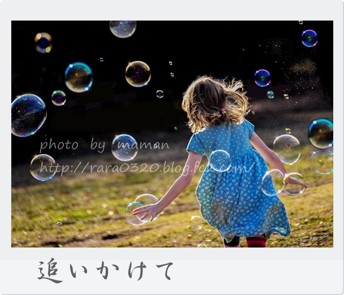 D15_0180 県展  bbb