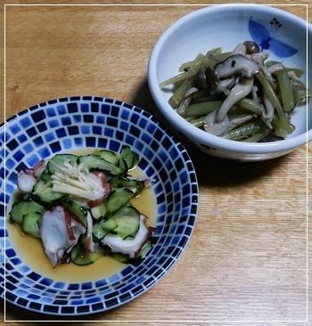 蕗&蛸酢の物